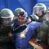 Logo Relato de la situación que están padeciendo los Mapuches. Soraya, en su voz