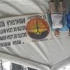 Logo Acampe de vecinos de Andalgalá en Plaza Lavalle