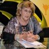 Logo Elsa Ferreyra sobre la intervención al Centro de Jubilados y Pensionados de Corrientes