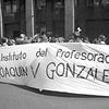 Logo Rectores rechazan reforma de formación docente