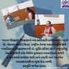 Logo Mari ane Tamari Vaat - Talk with Dr Mukti Kapil Patel by Shri Jayesh Raval and Election Awareness