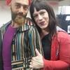 Logo Doctora Skarnia y Le Tité visitan Ciego los Espejos en Radio Revés