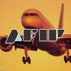Logo La Asociación Rosarina de Agencias de Viajes tranquilizó a los turistas luego de la resolución de la