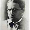 """Logo Enrique Garrido Lee la """"Oración A San Martín"""" de Abraham Valdelomar (Poeta Peruano 1888-1919)"""