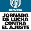 Logo CGT Córdoba | Jornada de lucha