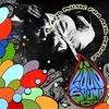 Logo GIRA MAGICA - Liquid Sound Company banda estadounidense de rock psicodélico