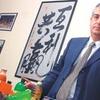 Logo Miguel Calvete, presidente del Instituto de Estudios de Consumo Masivo (INDECOM) sobre Consumo.