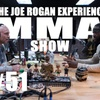 Logo JRE MMA Show #51 with Deontay WIlder