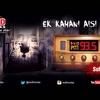 Logo Ek Kahani Aisi Bhi