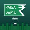 Logo Paisa Vaisa (Hindi)