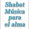Logo Serrat en hebreo