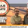 logo EL VIAJE A NINGUNA PARTE