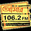 logo Aamar Sawkaler Robi