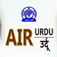 Logo Radio Air Urdu