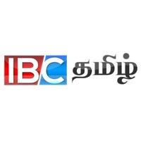 Logo IBC Tamil