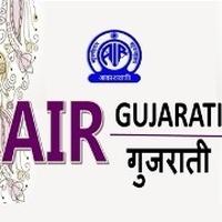 Logo Air Gujarati