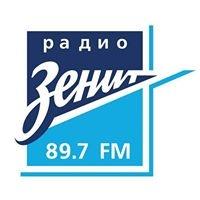 Logo Радио Зенит