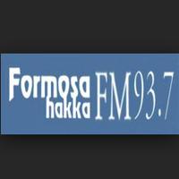 Logo Formosa Hakka