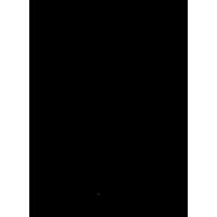 Logo Mate Amargo