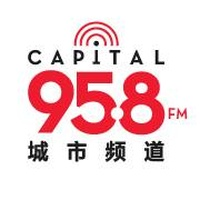 Logo 《95.8FM 快乐一家族》