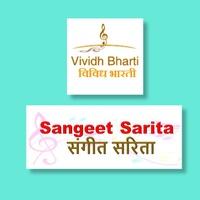 Logo SANGEET SARITA